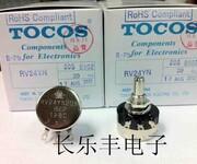 TOCOS电位器RV24工业电位器图片