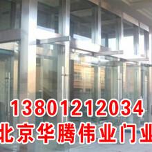 北京安装玻璃门安装门禁