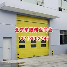 平谷区安装工业门厂家安装维修物流门图片