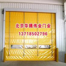 密云区安装工业门厂家安装维修工业库房门图片