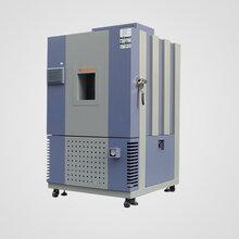 高低溫低氣壓試驗設備對現在國內生產加工的低氣壓設備分析