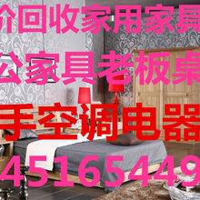 苏州高低床二手空调大量高价上门回收拆除