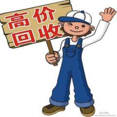 苏州小伟二手空调回收市场