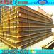 厂房工地专供钢结构型材h型钢q345bh型钢云南冷拉型钢h型钢品牌h型钢销售公司
