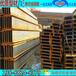 厂房工地专供钢结构型材h型钢唐钢h型钢云南异型钢材h型钢价格h型钢长度