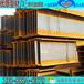 工程专用h型钢国标h型钢云南建筑钢材厂家h型钢代理商