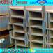 建材专用h型钢电镀锌h型钢云南钢材代理商加盟价格h型钢代理商