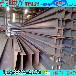 工程专用h型钢热轧h型钢云南异型钢材h型钢招商加盟h型钢规格重量表