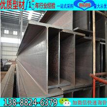 最新H型U型槽钢工字钢钢材价格报价,云南钢材批发哪家便宜