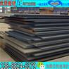 造船钢板规格用途厚度宽度价格