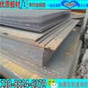 云南钢板价格云南普通Q345ABCDE热轧钢板桥梁钢板锅炉钢板造船钢板防滑钢板汽车钢板一级经销商