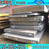 A3钢板规格用途厚度宽度价格