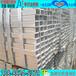 欧标方管方通矩形管方管材单价多少?