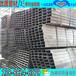 钢结构用方管方通矩形管方管材计算公式