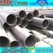 云南昆明巍山梁河化肥专用管方管螺旋管焊管厚壁合金管指定代理商最新批发价格