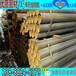 化肥设备用无缝钢管