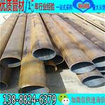 瑞丽DN100/4寸焊管哪有卖?高频焊管云南钢拓诚信厂家图片