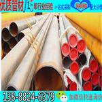 双柏Q235B直缝焊管哪有卖?螺旋管焊管云南钢拓诚信厂家图片
