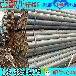云南昆明景洪巧家高压锅炉管方管螺旋管焊管热轧钢管哪家便宜质量好?