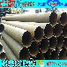 云南昆明屏边施甸镀锌无缝管型钢方管螺旋管焊管冷拔钢管哪家便宜质量好?