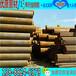 云南昆明楚雄龙陵合金管石油套管方管螺旋管焊管镀锌管销售商厂家现货直供