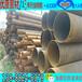 云南昆明楚雄双江化肥专用管方管螺旋管焊管厚壁钢管哪里有大型管材批发市场
