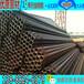 云南昆明个旧华宁不锈钢管方管螺旋管焊管42crmo厚壁合金厂家有哪些?批发价格