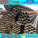 广西无缝管批发商/军工医疗用无缝钢管规格Φ20-Φ426无缝管最新价格非标无缝管可按要求订制