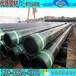 云南昆明红河师宗不锈钢无缝管方管螺旋管焊管焊管哪家的规格最齐全