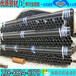 云南昆明鹤庆西盟GB8163流体管方管螺旋管焊管直缝焊管哪里有大型管材批发市场