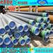 贵州台江黎平榕江从江化肥专用管结构用无缝钢管方管螺旋管焊管今日价格报价