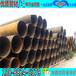 云南昆明巍山保山高压锅炉管方管螺旋管焊管大口径直缝钢管市场行情哪家管材质量好