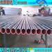 云南昆明开远富民化肥专用管方管螺旋管焊管42crmo厚壁合金最大的管材批发市场