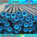 贵州紫云黔东南凯里黄平API管线管管道用无缝钢管方管螺旋管焊管总代理放心省心
