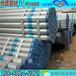云南昆明禄丰保山石油液化气方管螺旋管焊管35crmo厚壁精密钢管价格!批发市场在哪?