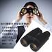 1800米激光測距儀博特BOTE雙筒望遠鏡測距儀1800ARC