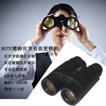 1800米激光测距仪博特BOTE双筒望远镜测距仪1800ARC