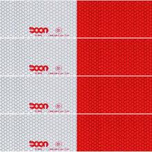 3M车身反光标识反光带汽车反光标志反光条反光膜车身红白条
