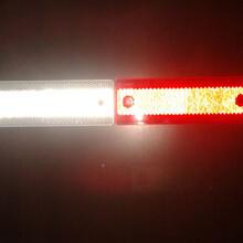 反射器型车身反光标识983BM-FSQ反射器,UNS反射器