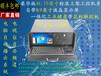 電視臺自辦廣告硬盤自動播控系統播出系統播控中心帶顯示屏