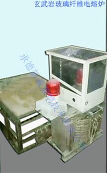 玄武岩玻璃纤维电熔炉