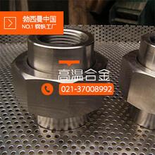 Inconel690镍基高温合金高抗腐性能Inconel690棒Inconel690板NS315棒蒸汽发生器镍铬合金