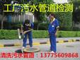 武进区自来水管道漏水检测、消防管网漏水检测查漏图片