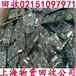 闵行区收购电路板公司,废旧电子芯片回收