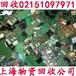 松江废电路板回收公司,专业回收各种废电路板