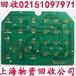 上海松江线路板回收,镀金仪器废旧线路板回收