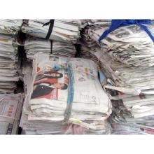 上海浦东销毁各种文件废纸产品销毁伪劣物品销毁