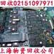 嘉定区多层电路板回收,嘉定收购PCB电路板价格