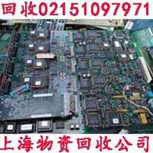 嘉定区多层电路板回收,嘉定收购PCB电路板价格图片