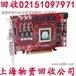 上海徐汇报废线路板回收,?#24179;?#32447;路板回收是什么价格